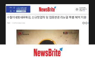 수철이네왕새우튀김, 신규창업자 및 업…